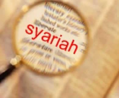 Forex menurut syariah islam